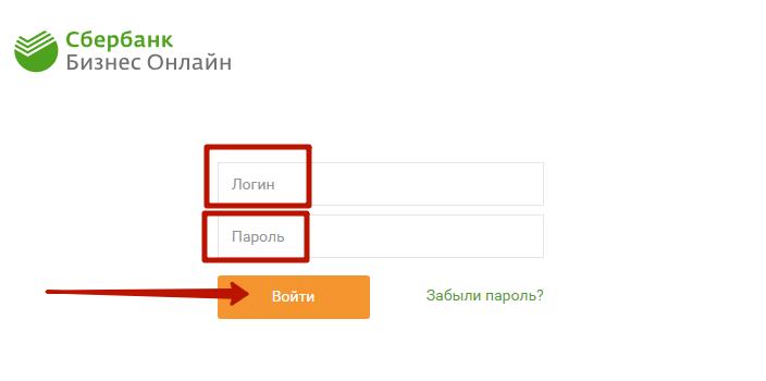 как заблокировать кредитную карту сбербанка через сбербанк онлайн